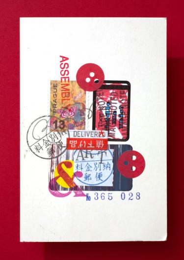 USPS_PostalArt-102-closeup_0